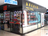 新水晶市場内の店舗